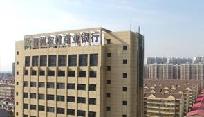 晋州农商银行蓝鲸体育电脑版