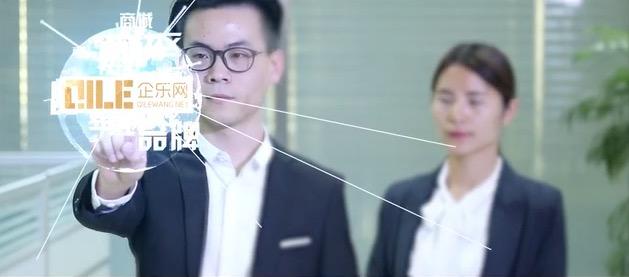 企乐网-河北主旋律广告