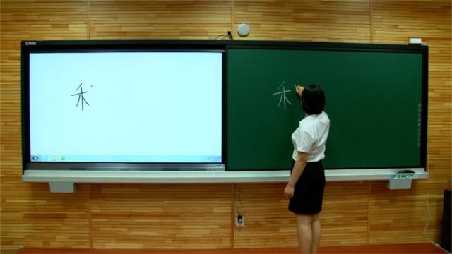 科达文教软件使用宣传视频